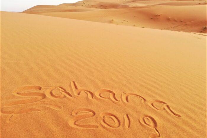 Марокко – міраж в пустелі
