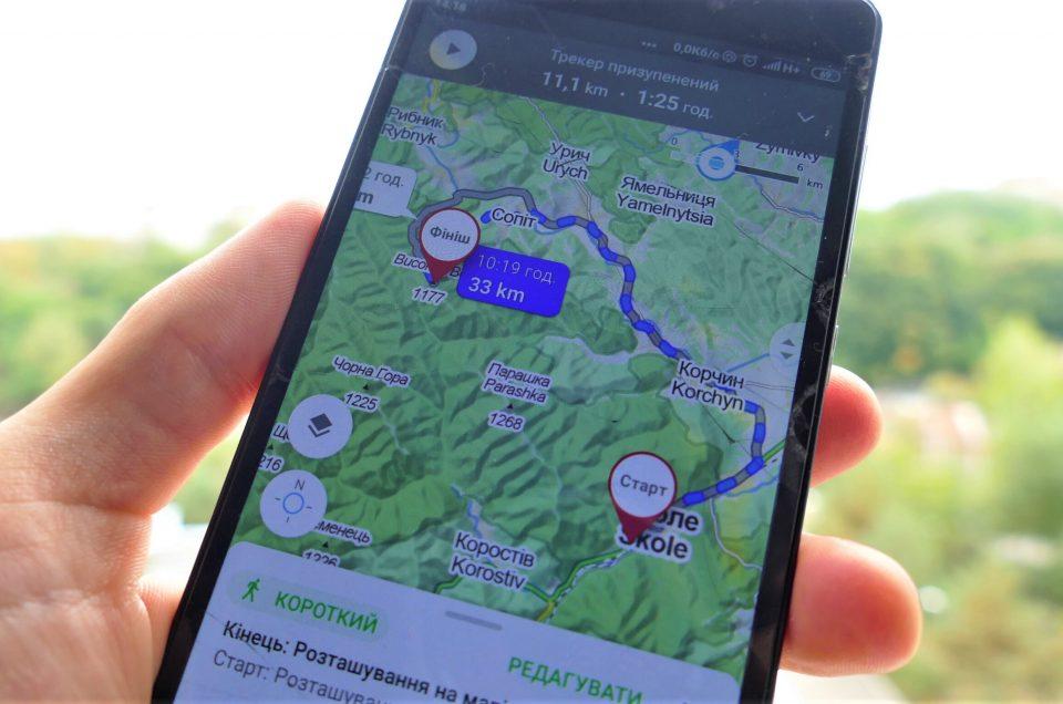 Мобільна-навігація-в-мандрах